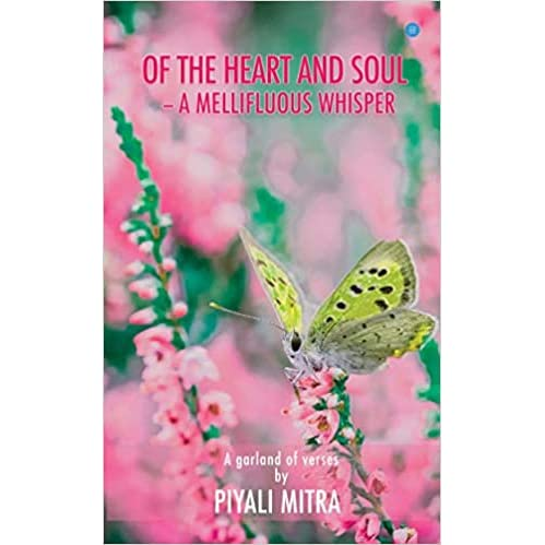 Of The Heart And Soul - A Mellifluous Whisper